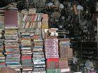 negozio di libi