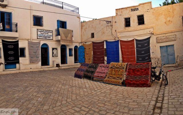 negozio di tappeti