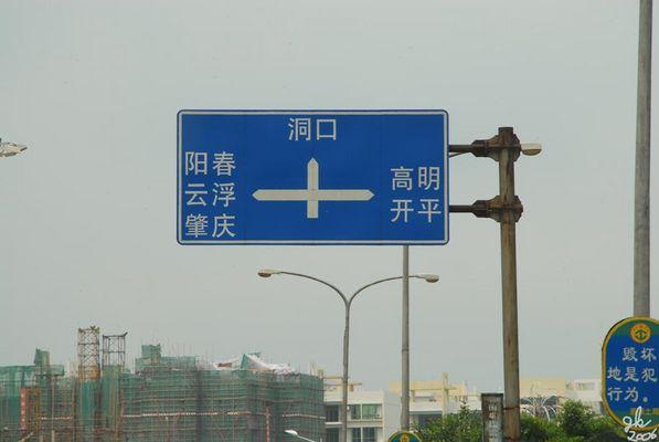... neulich in China ...