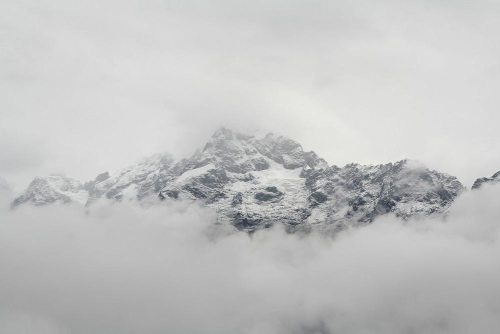 Nevado de Salkantay
