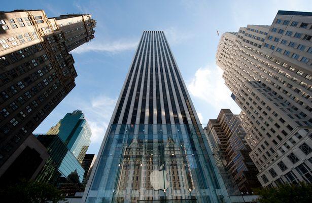 New York Apple Center