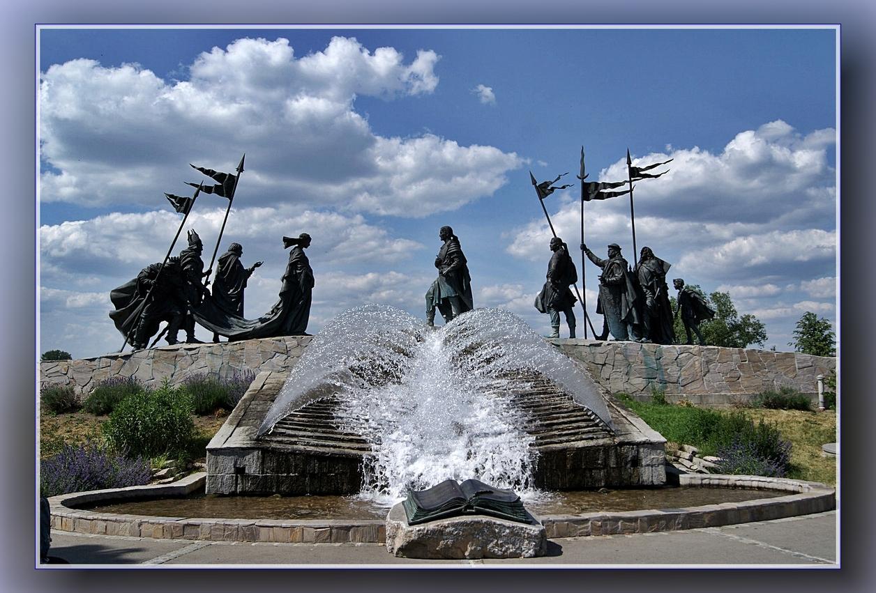Nibelungenbrunnen...