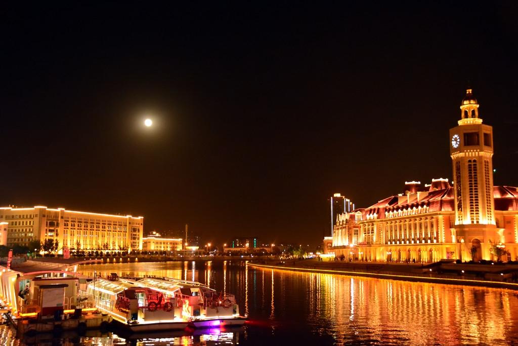 Night @ Tianjin #1