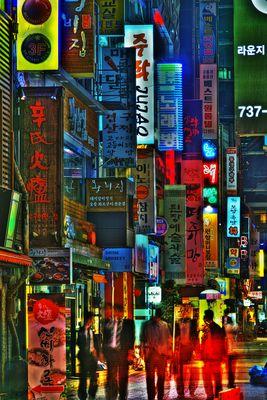Nights in Seoul