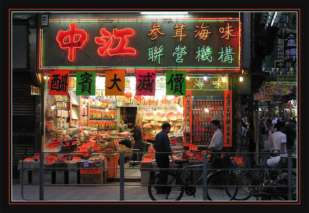 NightShopping - HK