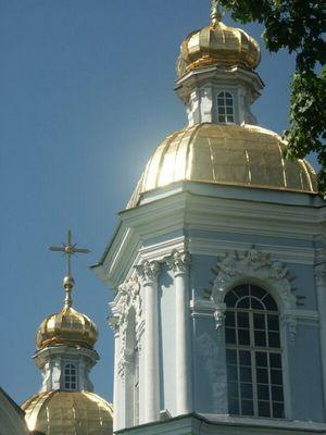 Nikolaus Marine Kathedrale