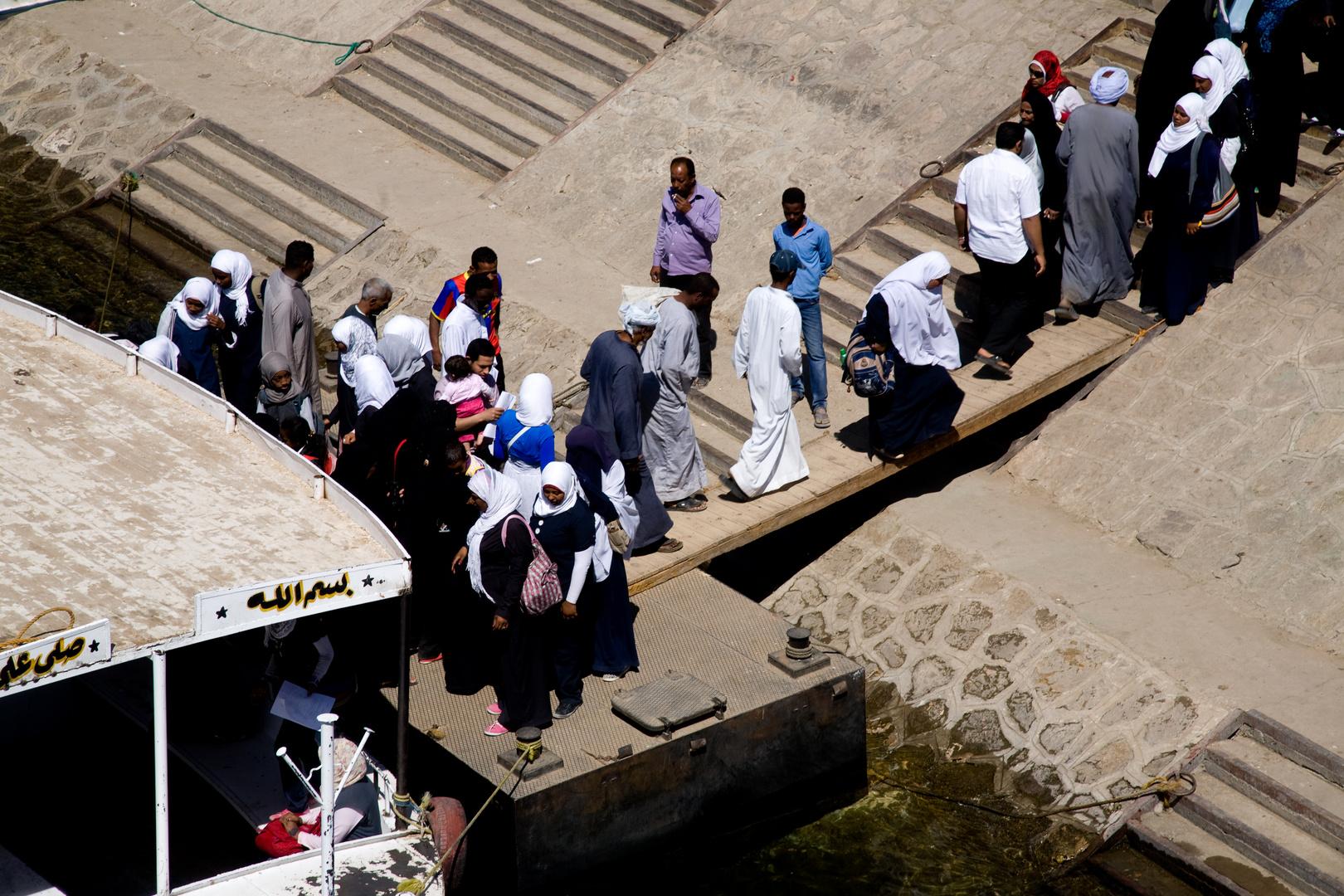 Nile-Ferry I