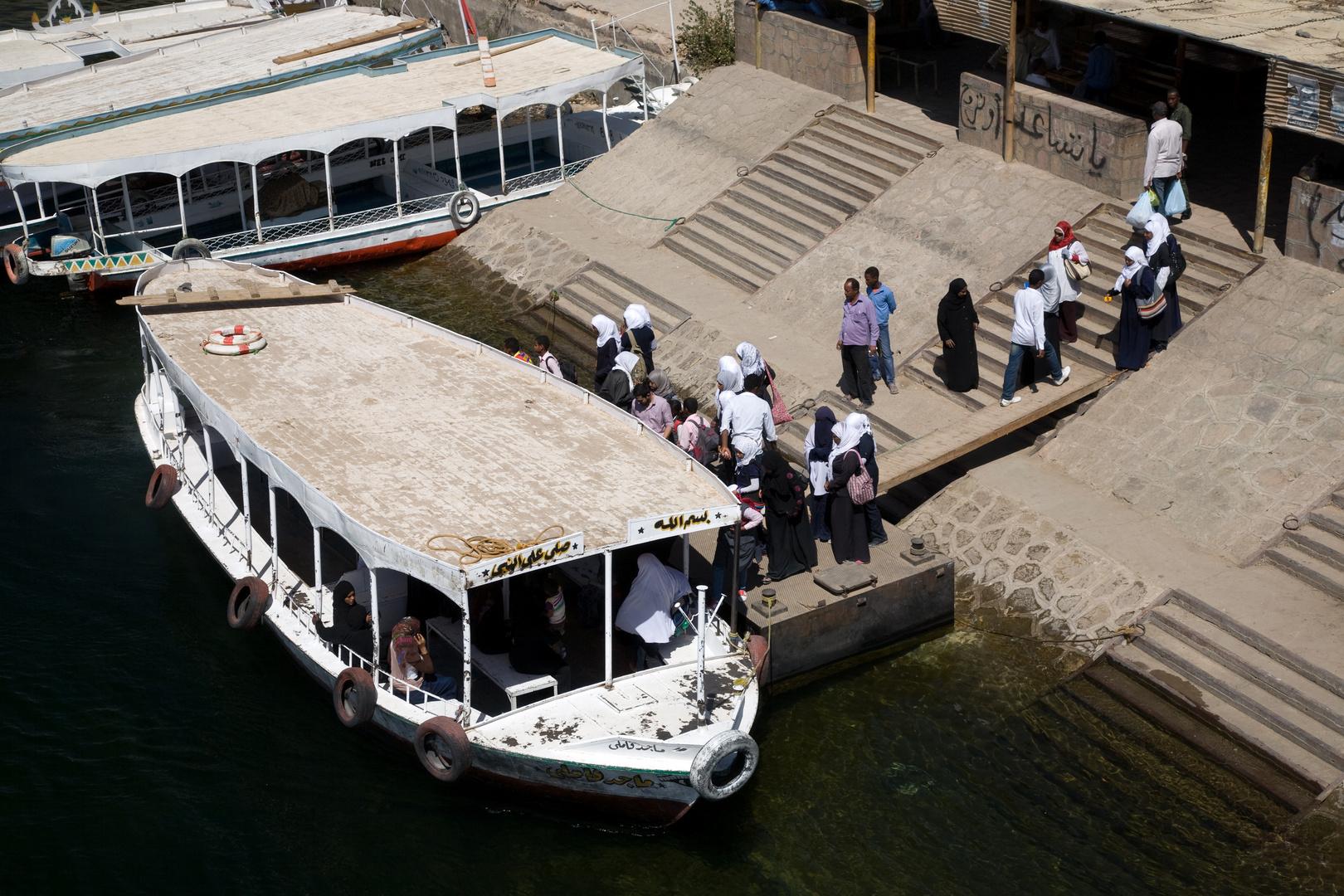Nile-Ferry II