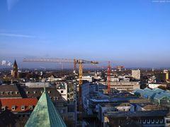Nördliche Innenstadt von Essen