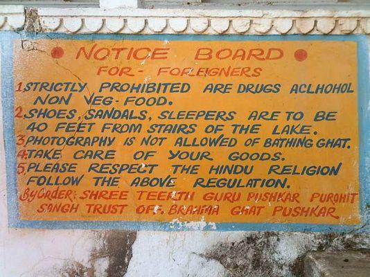 Notice Board mit kleinen Schreibfehlern