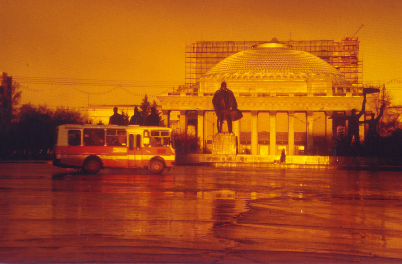 Novosibirsk #2