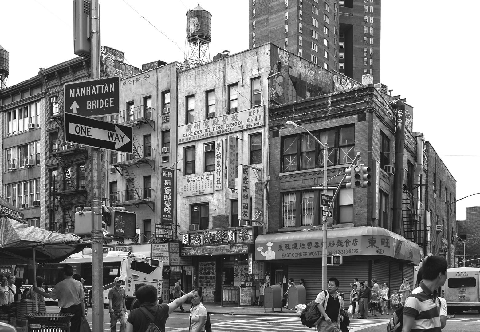NYC B & W 201