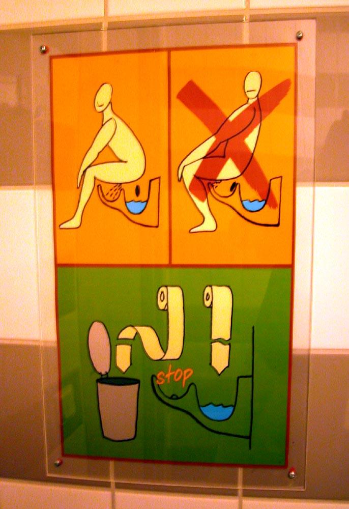 ffentliche toilette f r fortgeschrittene foto bild reportage dokumentation schweden. Black Bedroom Furniture Sets. Home Design Ideas