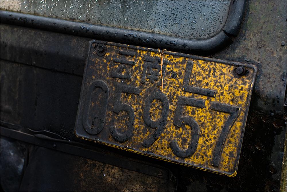 Öldreck auf einem Traktor