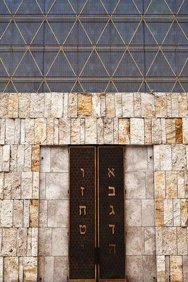 Ohel Jakob Synagoge - München