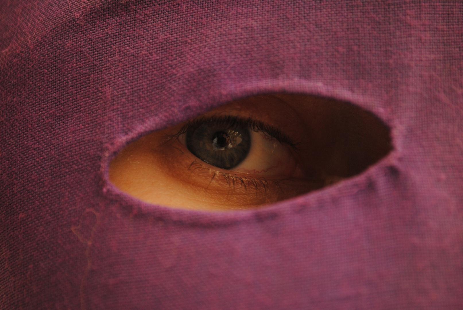 Ojos personales