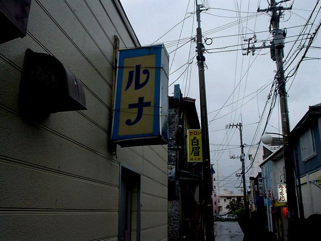 OKINAWA 2004 - Frühen Morgen