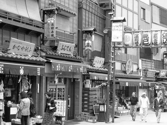 Old Asakusa streets