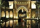 Old Town Island Dubai - coming home