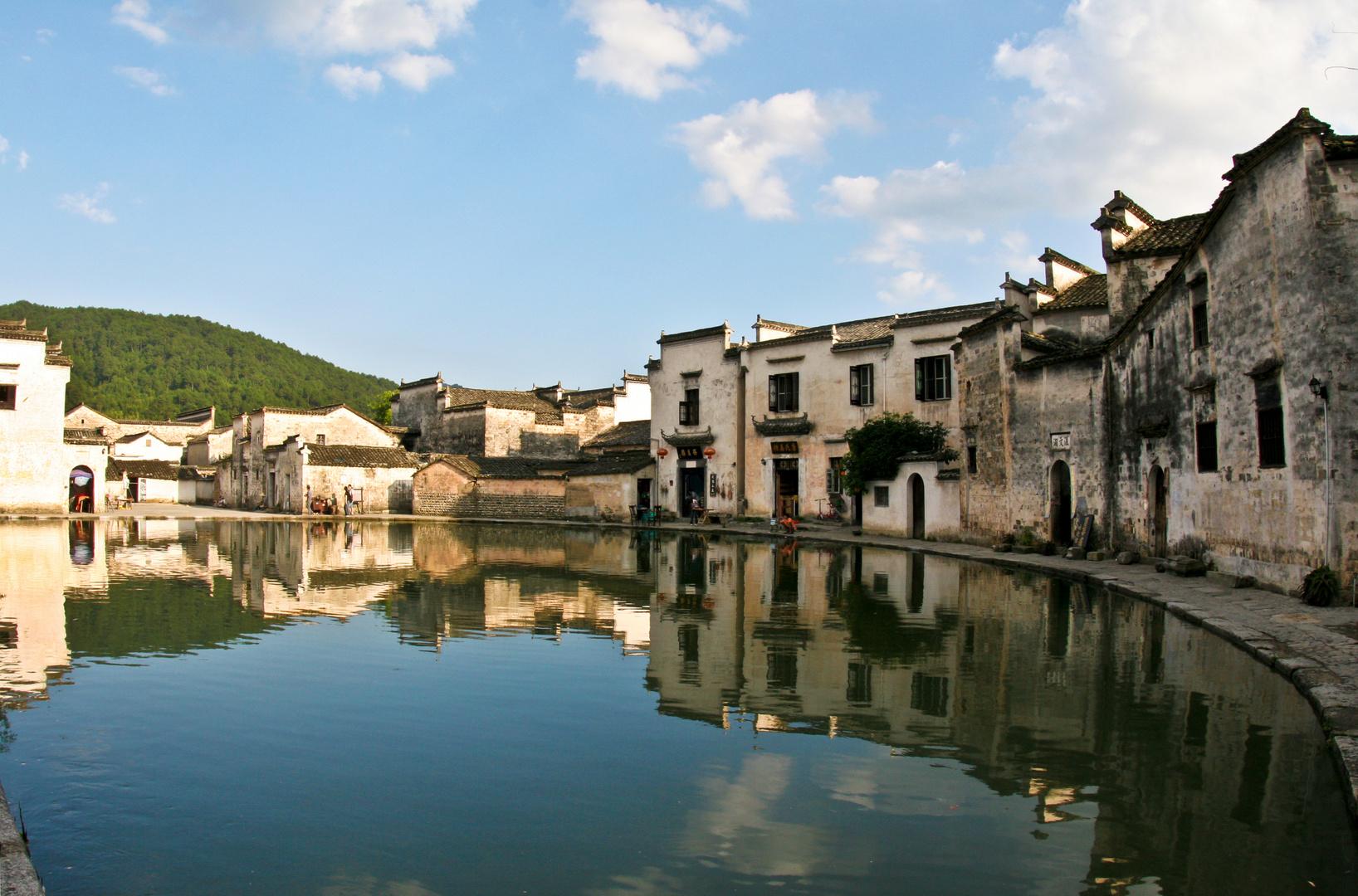 Old Village of Hongcun