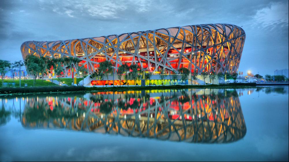 Olympiastadion Peking 2008