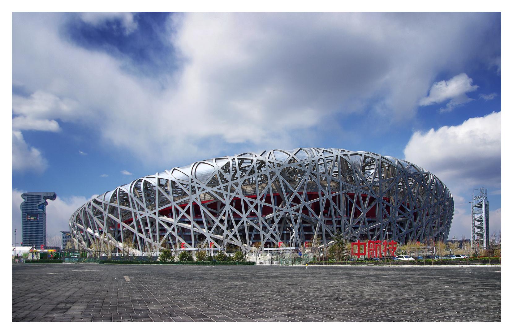 Olympic Stadium - Vogelnest
