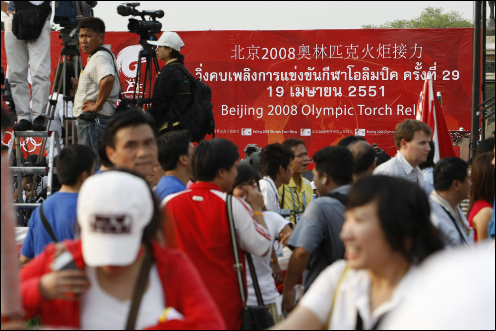 Olympic Torch Relay Thailand 4