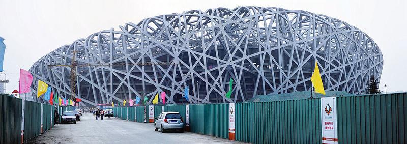 Olympisches Stadion Beijing