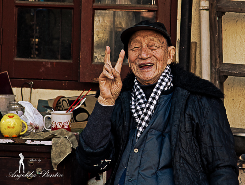 Opa´s Pose in Shanghai