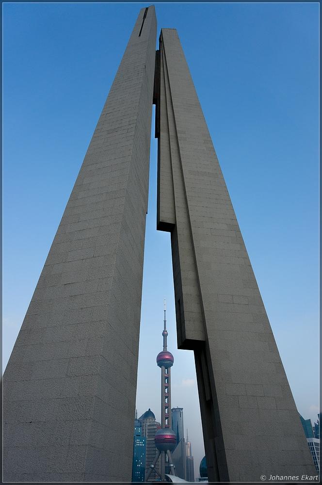 Oriental Pearl TV Tower