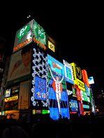 OSAKA BY NIGHT**