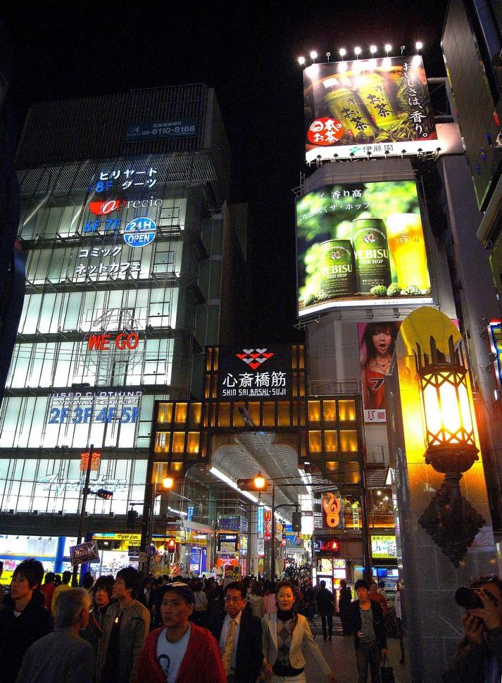 OSAKA BY NIGHT*