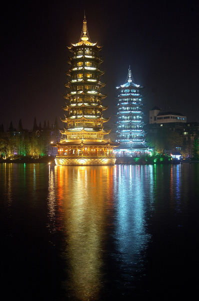 Pagodas de Guilin