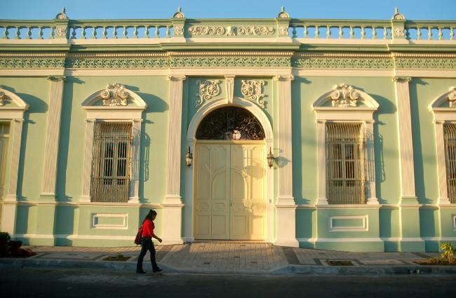 Palacio Tecleño, El Salvador.