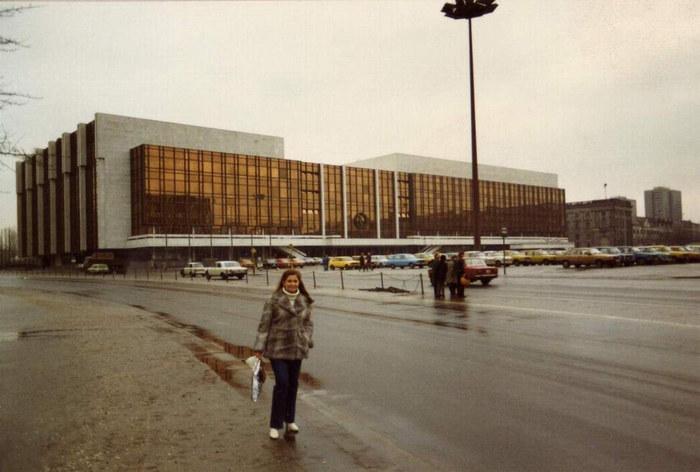 Palast der Republik - 1985