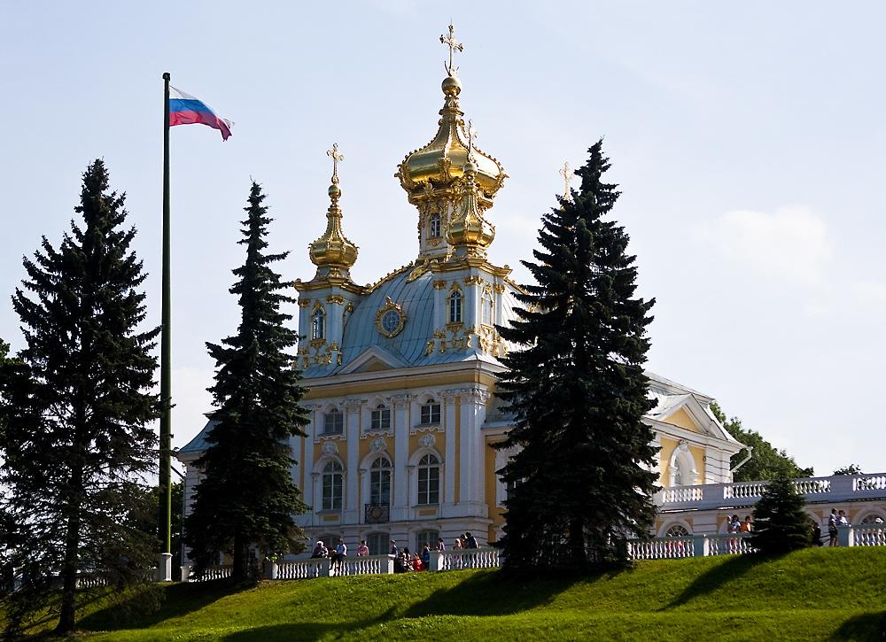 Palast-Kirche