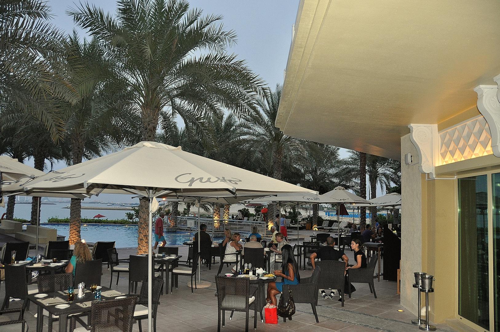 Palm Jumeirah Island - Dinner Dubai