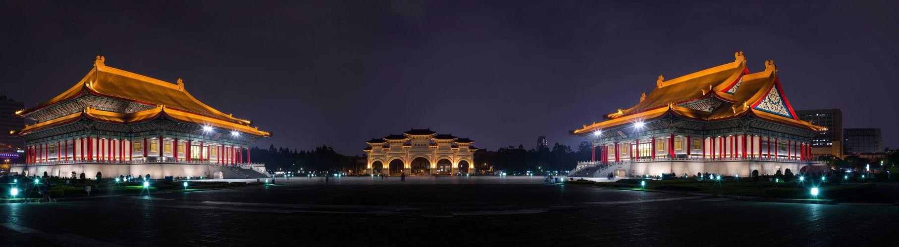 Panorama Square Taipei - chiang-kai-shek