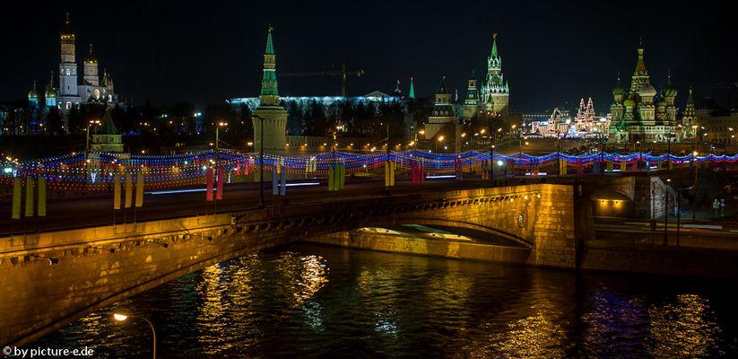 Panoramablick aus dem Hotel Baltschug in Moskau....#12..2304:04/50