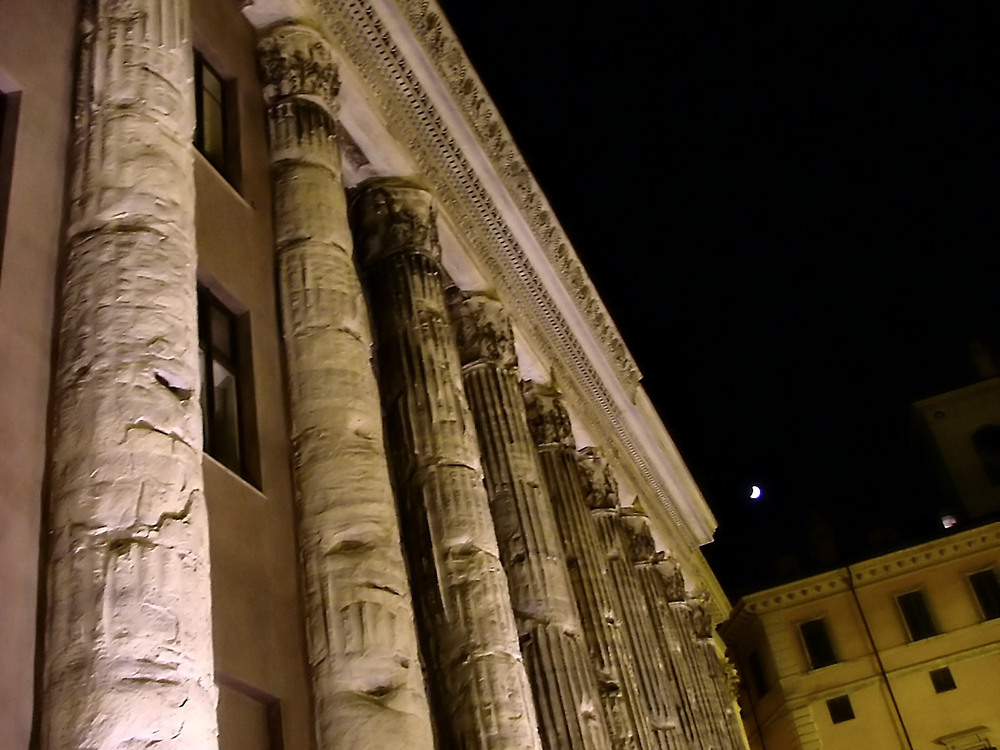 Pantheon granite columns