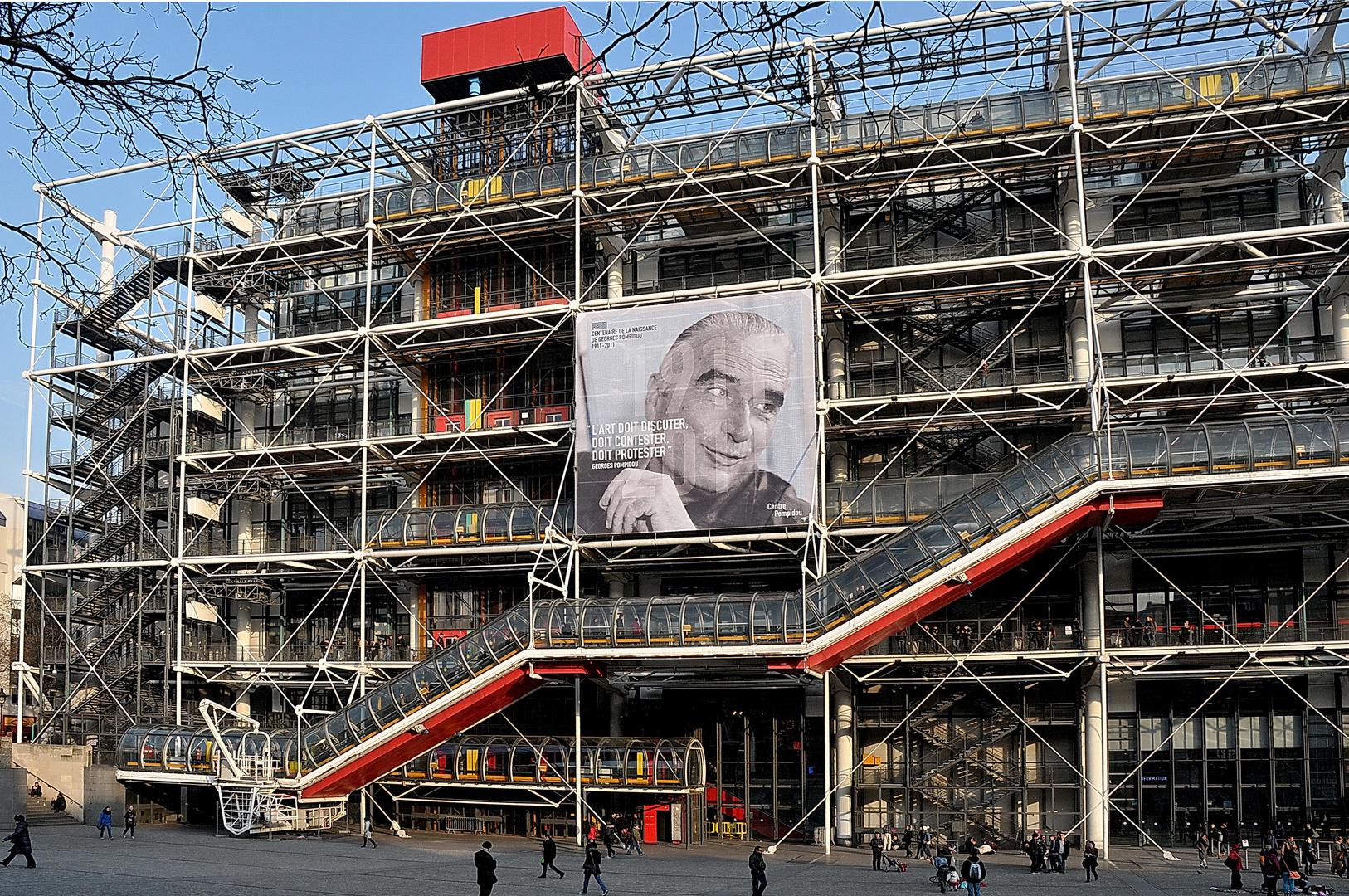 Paris Beaubourg Mars 2011 (1)