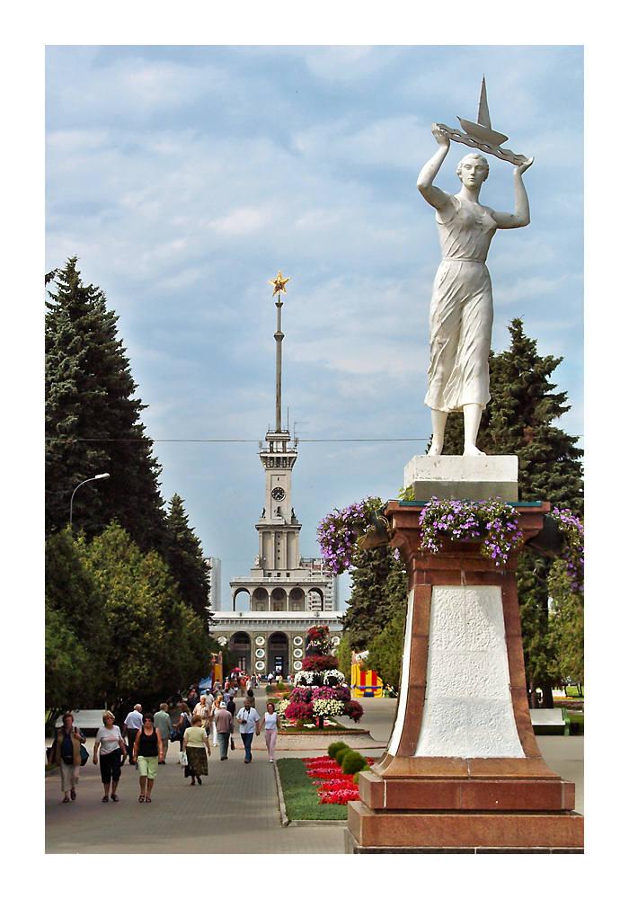 park am nordhafen von moskau foto bild europe eastern europe russia bilder auf fotocommunity. Black Bedroom Furniture Sets. Home Design Ideas