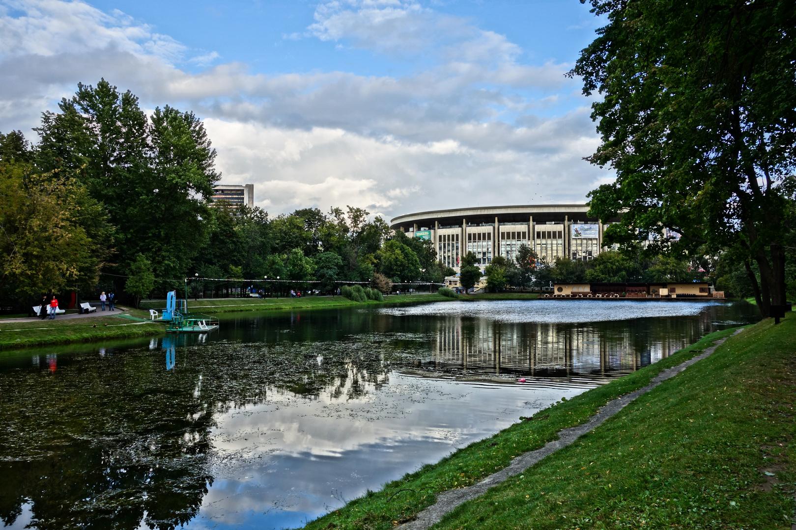 Park in Moskau