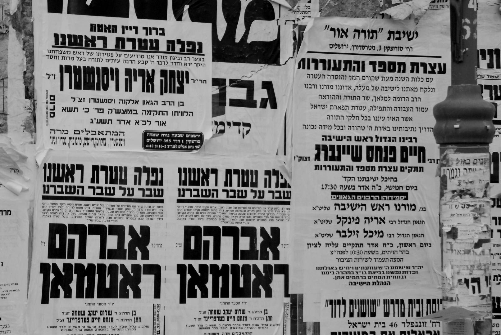 PASHKEVILIM, ME'A SHEA'RIM, JERUSALEM