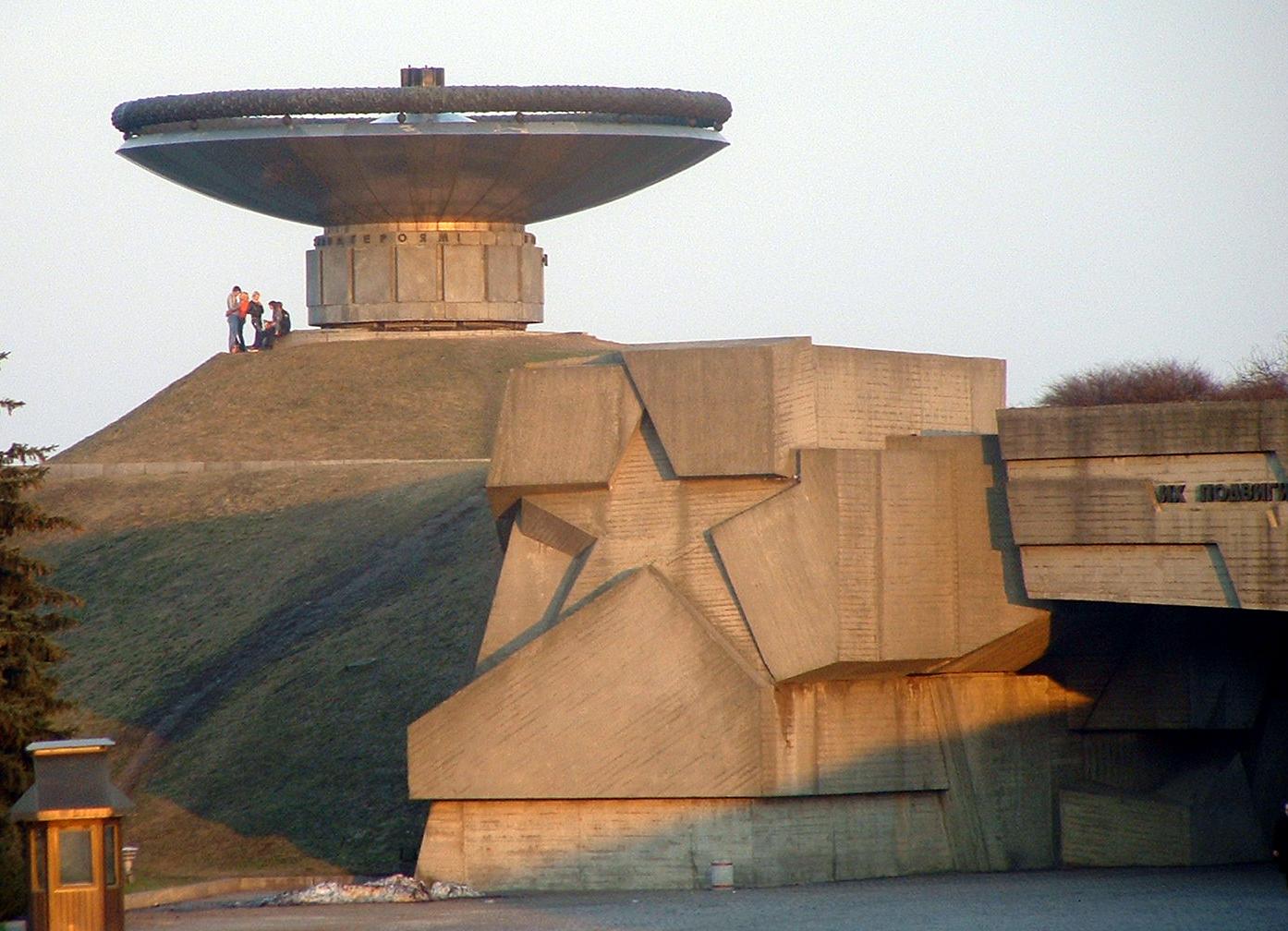Patriotic War memorial, Kiev