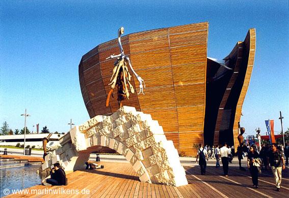 Pavillon von Ungarn auf der EXPO 2000 in Hannover