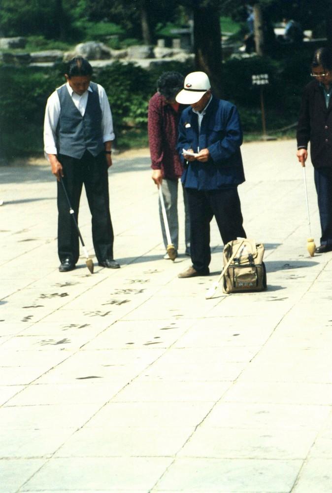Pekin entrainement au concours de calligraphie
