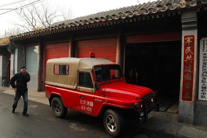 Peking #3 - Feuerwache