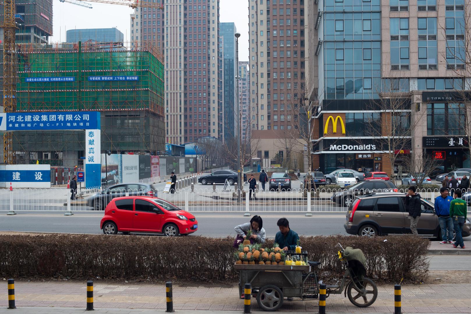 Peking, Link-Park Peking