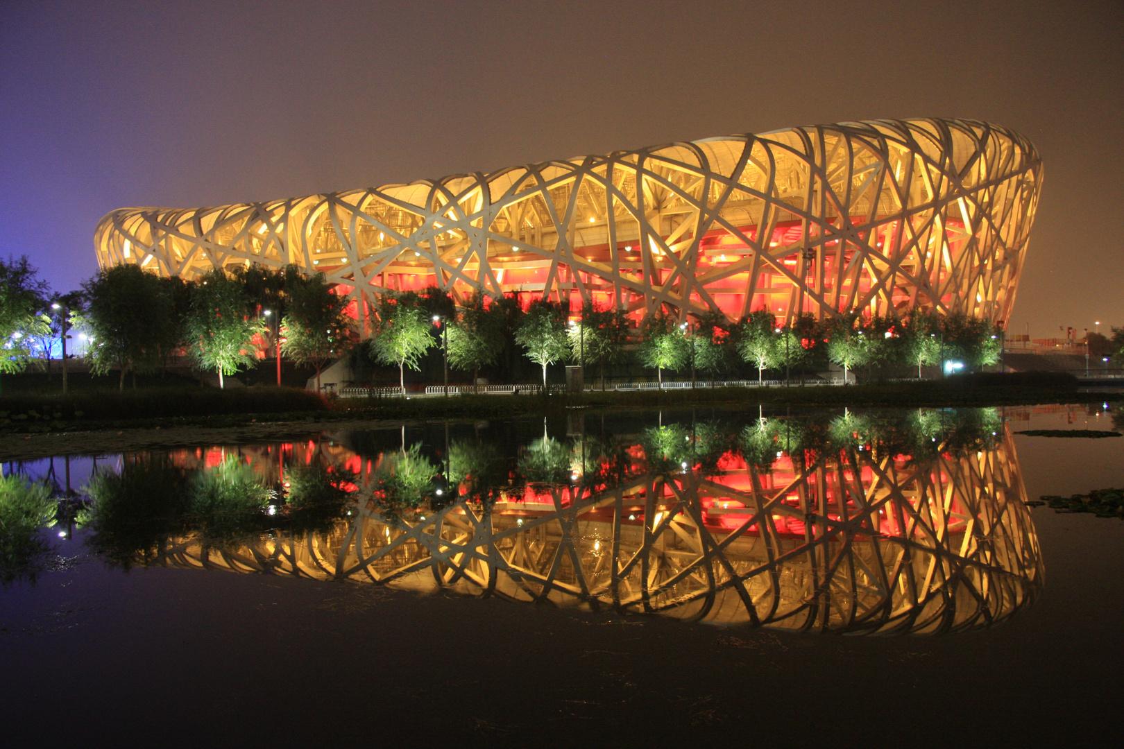 "Peking - Olympiastadion ""Vogelnest"""